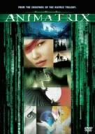 アニマトリックス 特別版 [DVD]の詳細を見る