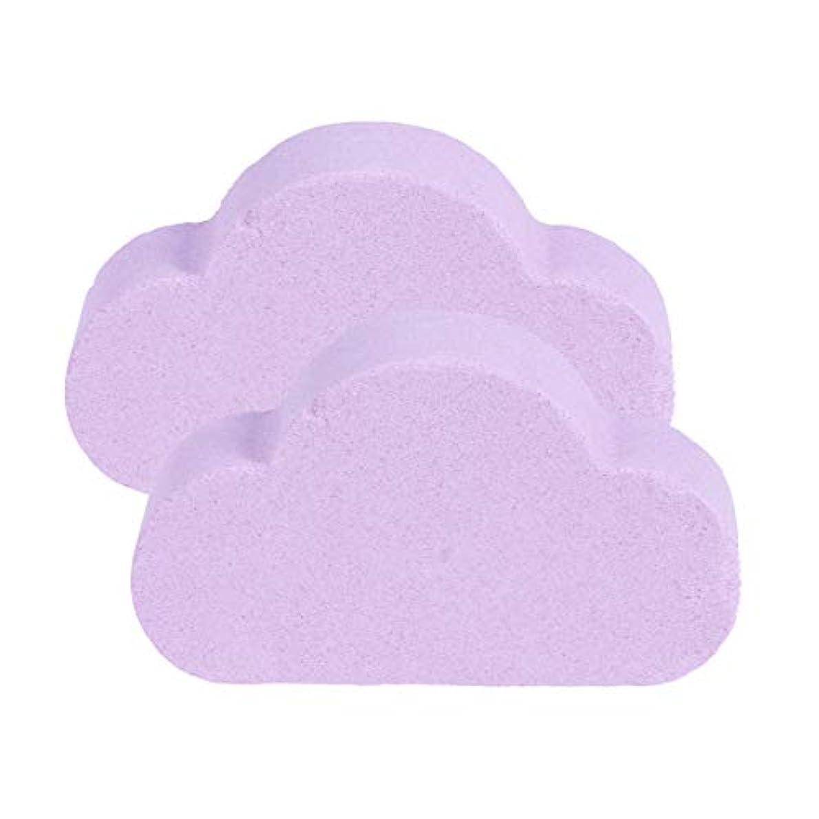規定貞イライラするSUPVOX 2ピース風呂爆弾エッセンシャルオイルクラウド形状塩バブル家庭用スキンケア風呂用品用バブルスパ風呂ギフト