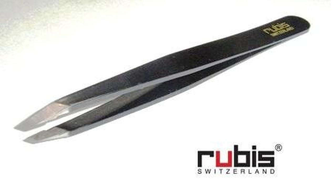 にはまって誇張振動するルビス(スイス) ツイザー95mm(ブラック)先斜