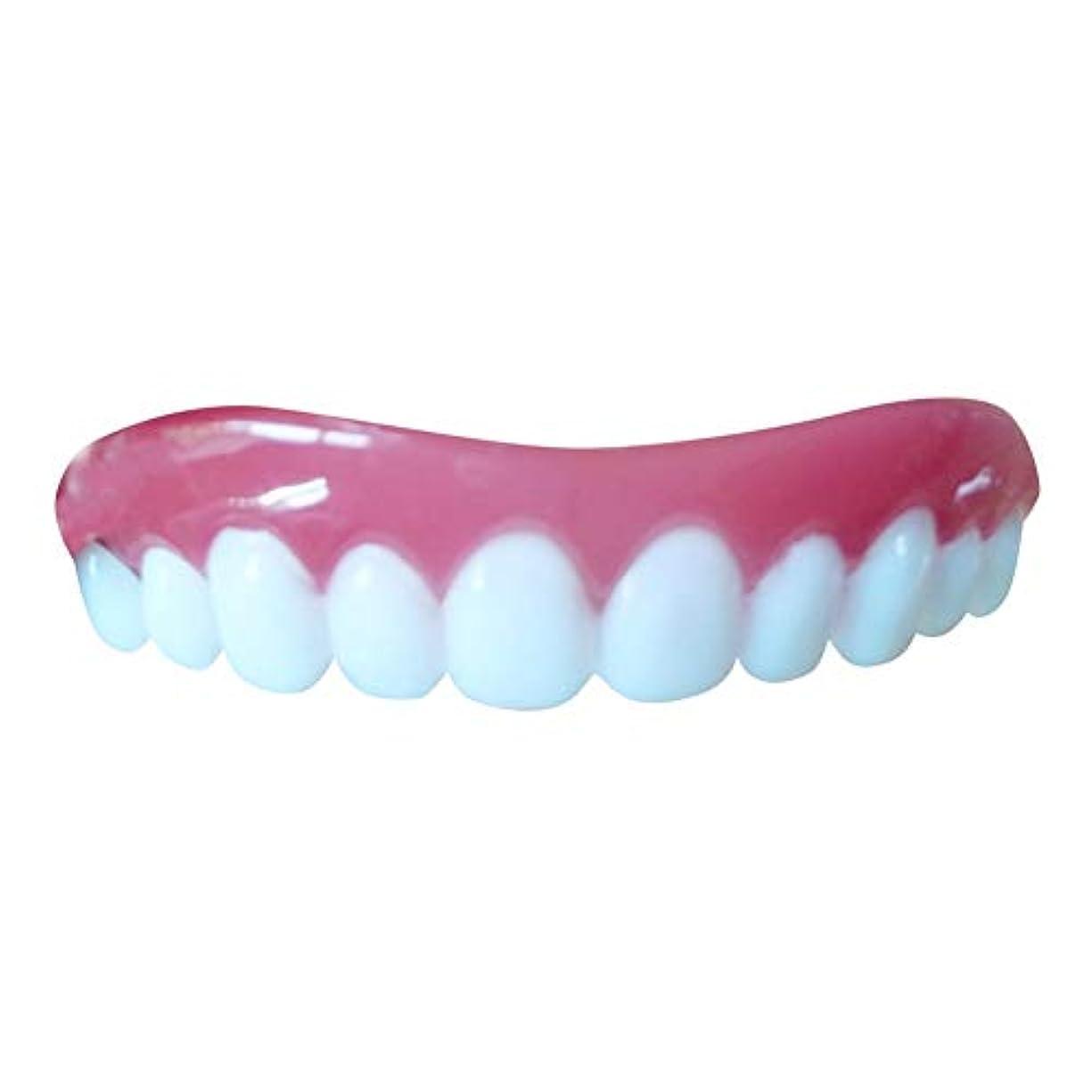 自転車怠惰聴く歯の白くなる歯、自由に分解すること、快適な屈曲の完全なベニヤの10組の歯科化粧品の義歯