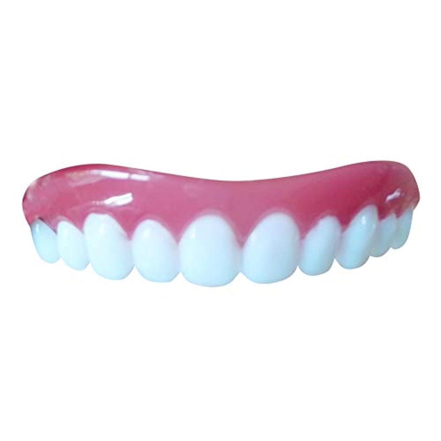 大通り更新する通常歯の白くなる歯、自由に分解すること、快適な屈曲の完全なベニヤの10組の歯科化粧品の義歯
