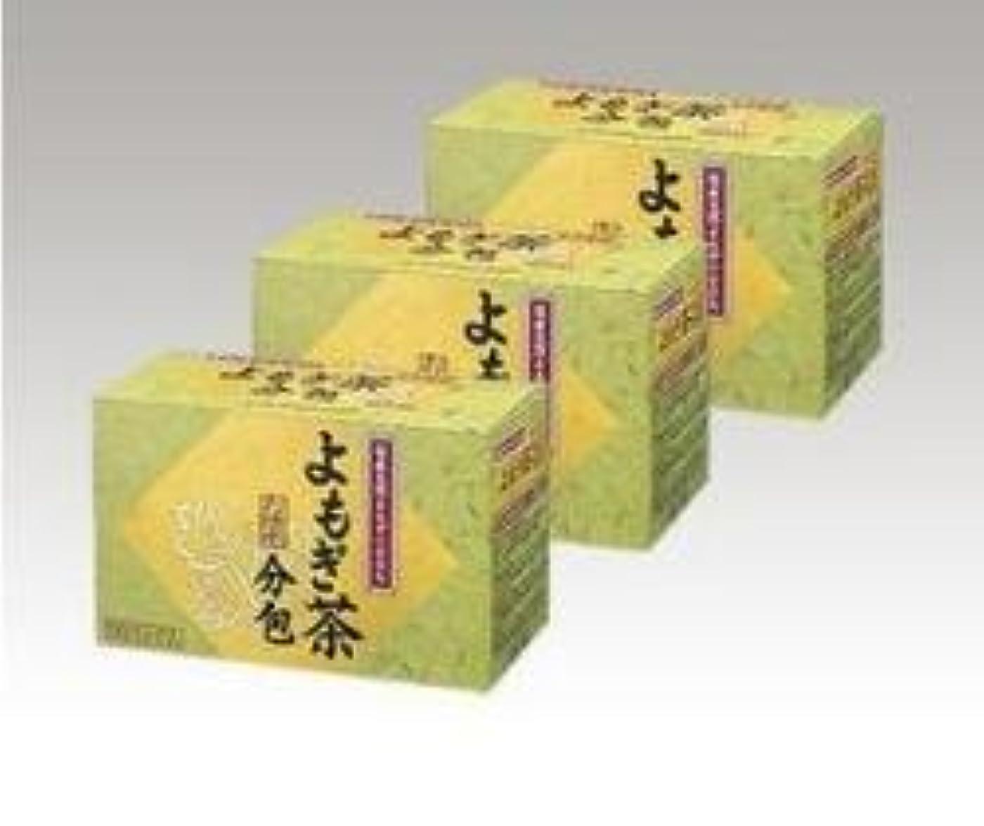暗唱する適格デジタルよもぎ茶(50包)3箱セット