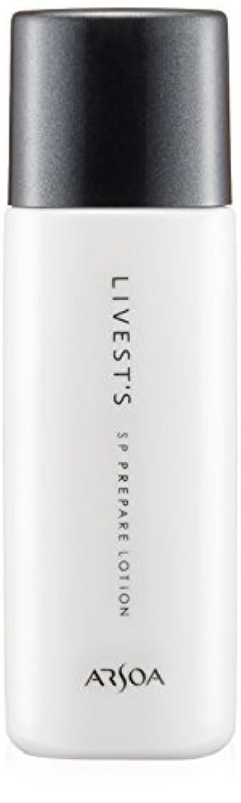 楽しませる怠進化するアルソア リベスト SP プレペアローション L 40ml (ラージサイズ)