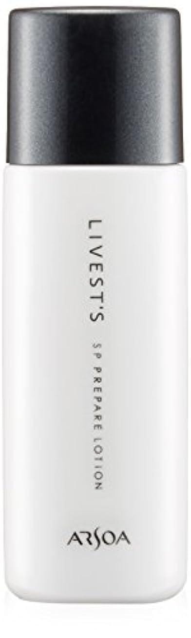 測定メッセンジャー微生物アルソア リベスト SP プレペアローション L 40ml (ラージサイズ)