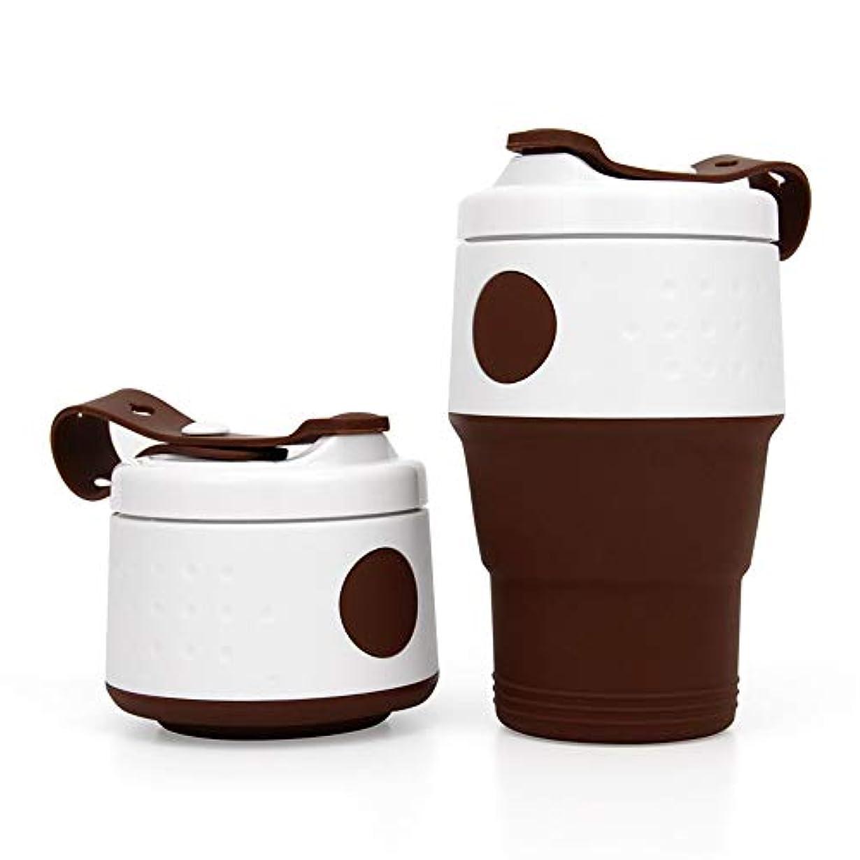 踏みつけポップコテージ屋外の携帯用引き込み式のコップのシリコーンの折るコーヒーカップ携帯用スポーツの圧縮の口のコップ (色 : 褐色)