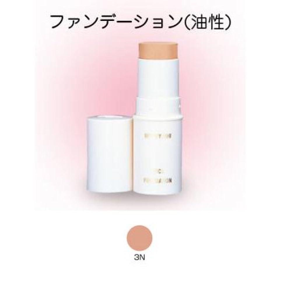 直径授業料見込みスティックファンデーション 16g 3N 【三善】