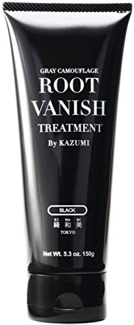 弾薬器官流産Root Vanish 白髪染め (ブラック) ヘアカラートリートメント 男女兼用 [100%天然成分 / 無添加22種類の植物エキス配合]