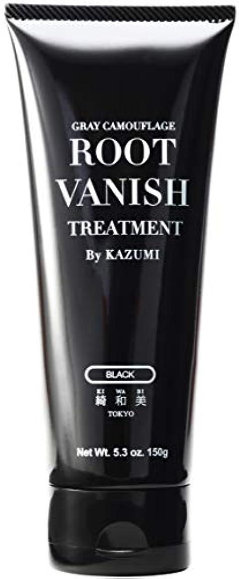 リア王ブルーベル約Root Vanish 白髪染め (ブラック) ヘアカラートリートメント 男性用/女性用 [100%天然成分 / 無添加22種類の植物エキス配合]