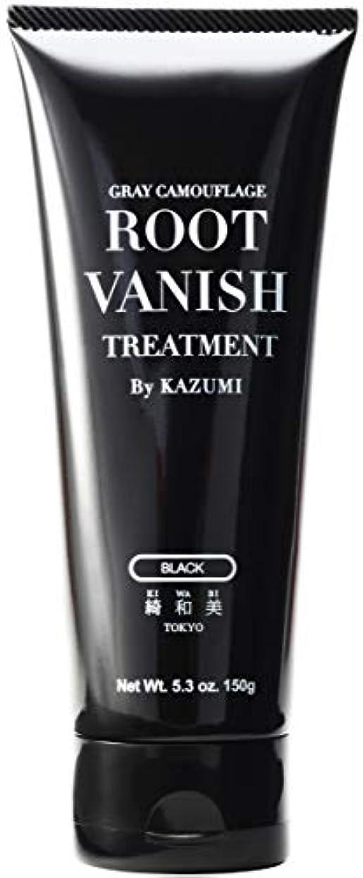 カエル露骨なオゾンRoot Vanish 白髪染め (ブラック) ヘアカラートリートメント 男女兼用 [100%天然成分 / 無添加22種類の植物エキス配合]