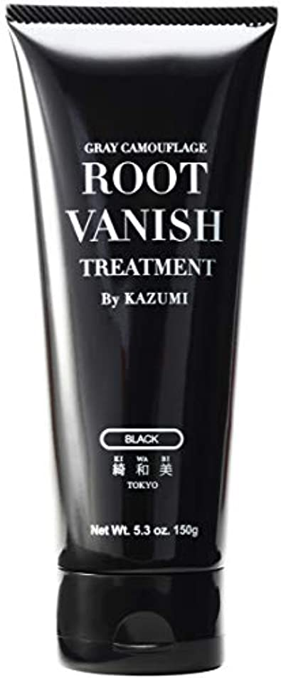 誓約静脈謙虚Root Vanish 白髪染め (ブラック) ヘアカラートリートメント 男女兼用 [100%天然成分 / 無添加22種類の植物エキス配合]