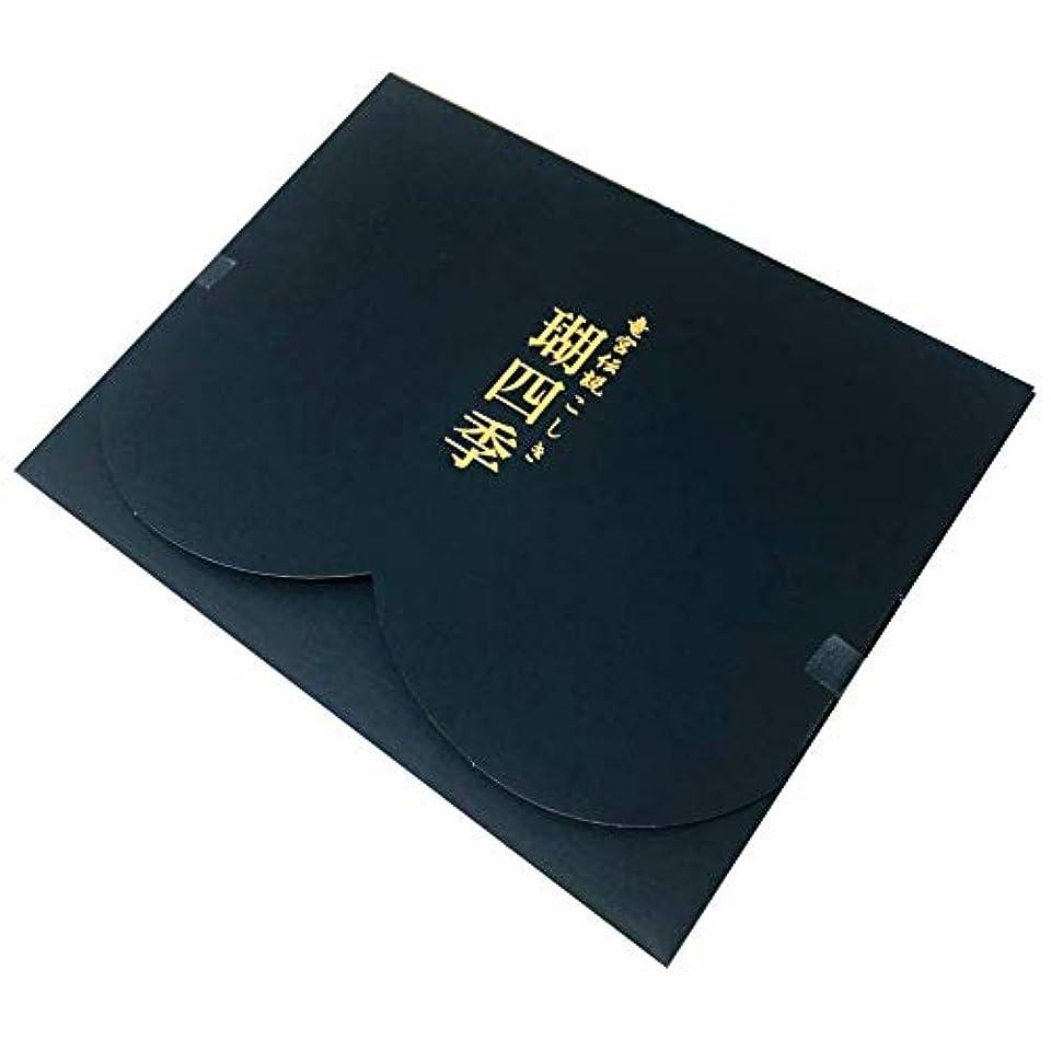 靄球状靴下こしき海洋深層水【こしき竜宮伝説 瑚四季】石けん100g×5個+30g 化粧箱入り ギフト