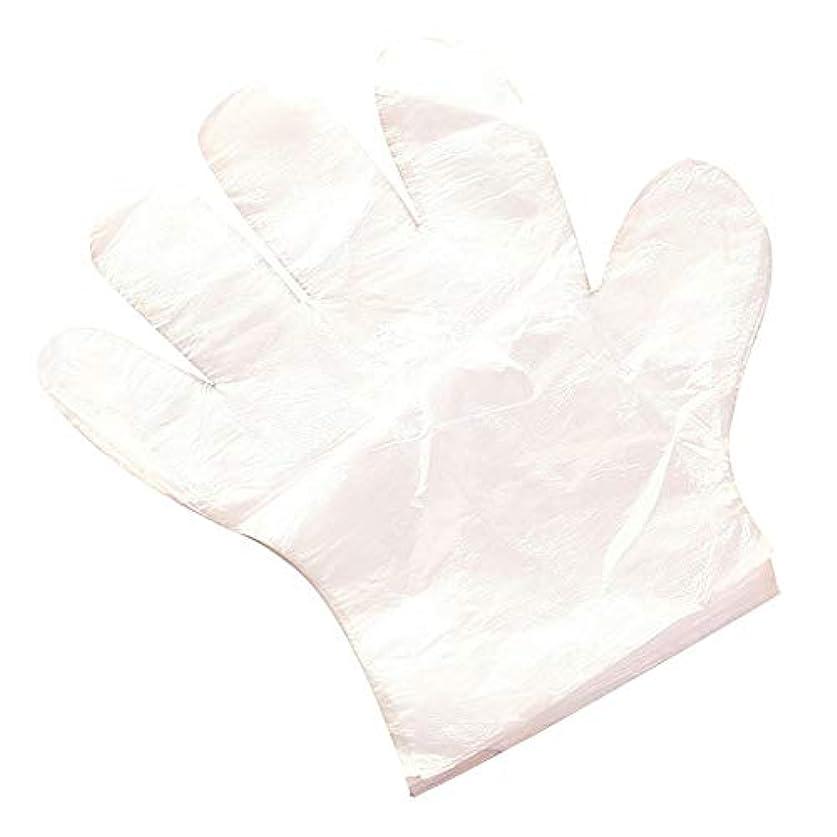 謝罪する偶然の自発Profeel 透明なプラスチック製使い捨て手袋レストランホームサービスケータリング衛生用品