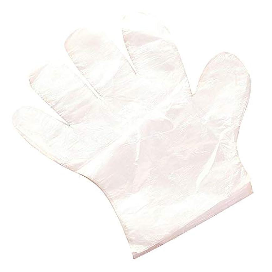 パン呼び起こす化合物Profeel 透明なプラスチック製使い捨て手袋レストランホームサービスケータリング衛生用品