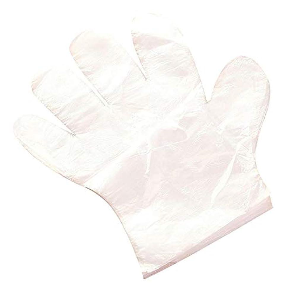眠りセットする毛皮Profeel 透明なプラスチック製使い捨て手袋レストランホームサービスケータリング衛生用品