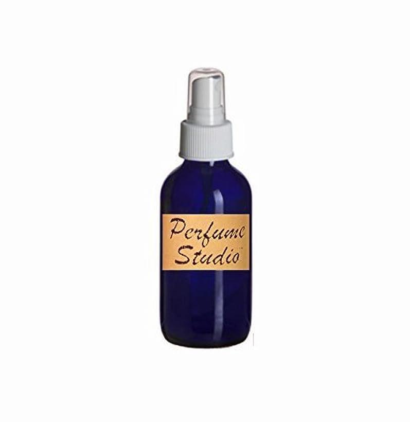 秘書バズ落胆するEssential Oil Supplies: Cobalt Blue Boston Round Glass Bottle 4 Oz with White Atomizer. Perfect for Essential...