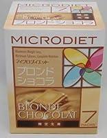 限定生産 ブロンドショコラ 7食 マイクロダイエット
