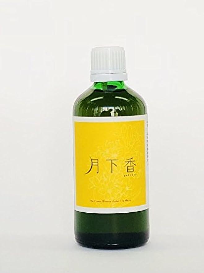 白菜協力できる<月下香>エッセンシャルオイル/アロマ/スペアミント【100ml】 (100ml)