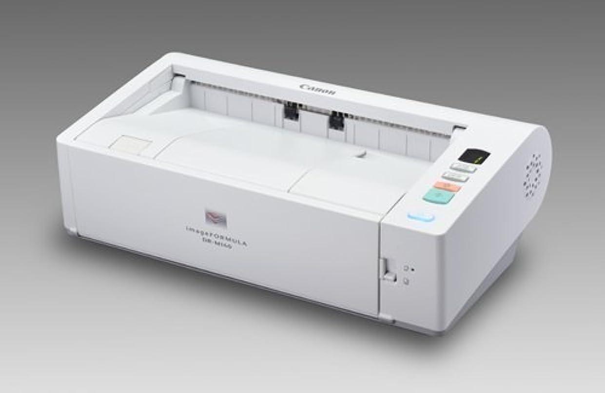 フィルタ十代目に見えるCanon imageFORMULA DR-M140 A4対応 CISセンサー カラーモノクロ40枚/分 重送軽減リタードローラー採用