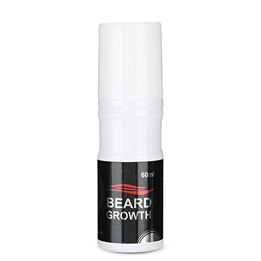 無心先ボーダーSemme 60ml男性のひげの成長のスプレー、より厚いのための自然で加速するひげの成長オイルの顔の毛の成長Lequidおよびより完全なひげ
