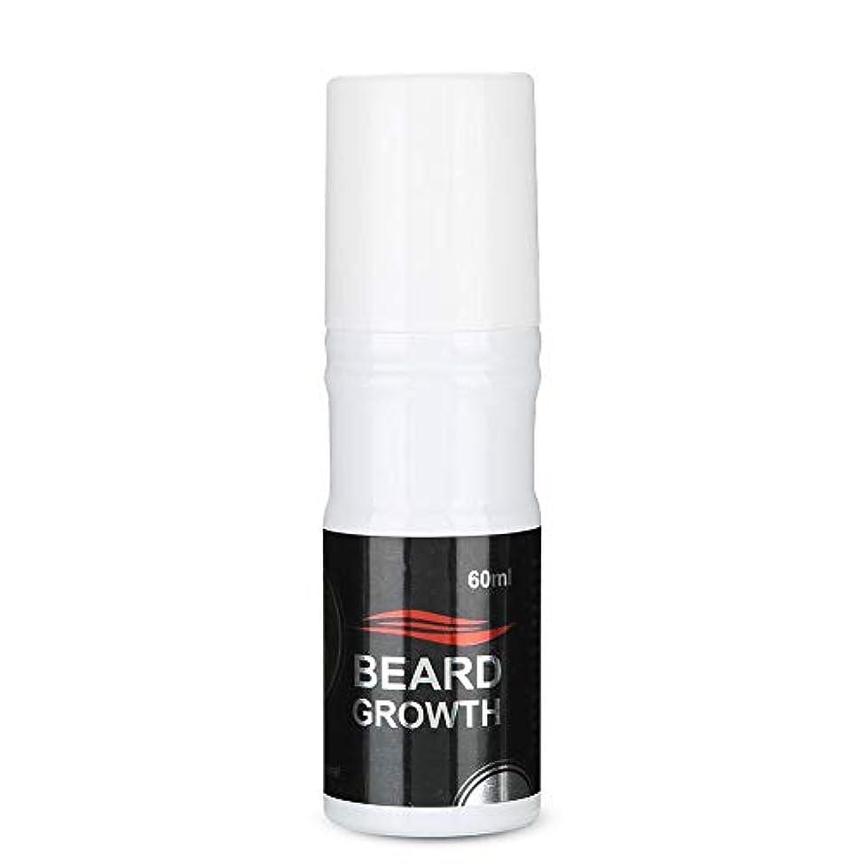 地元寝てるプロットSemme 60ml男性のひげの成長のスプレー、より厚いのための自然で加速するひげの成長オイルの顔の毛の成長Lequidおよびより完全なひげ