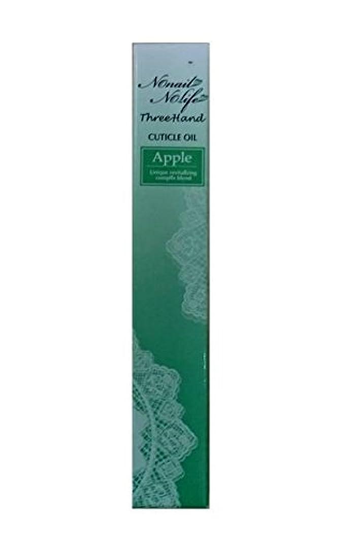 小さな雄弁な解明キューティクルネイルオイル ペンタイプ ThreeHand 全10種類 (グリーンアップル)