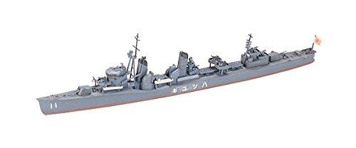 1/700 ウォーターラインシリーズ No.404 1/700 日本海軍 駆逐艦 初雪 31404