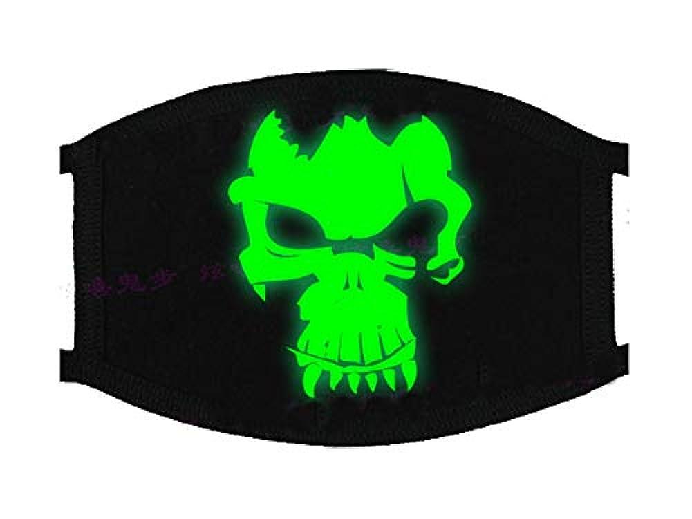 征服する平凡に対処する光沢のあるユニセックスコットンブレンドアンチダストフェイスマスク、ファニーパターンK2