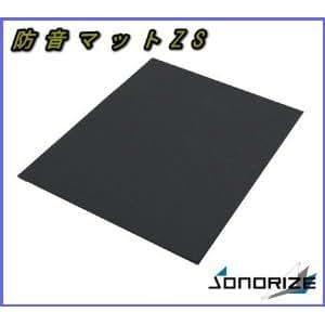 防音マットZS【厚さ10mmタイプ】2枚セット畳約1帖分(910mm×910mmサイズ 1枚当り8㎏)