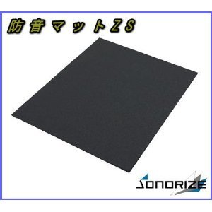 防音マットZS【厚さ10mmタイプ】910mm×910mmサイズ(2枚セット畳約1帖分)