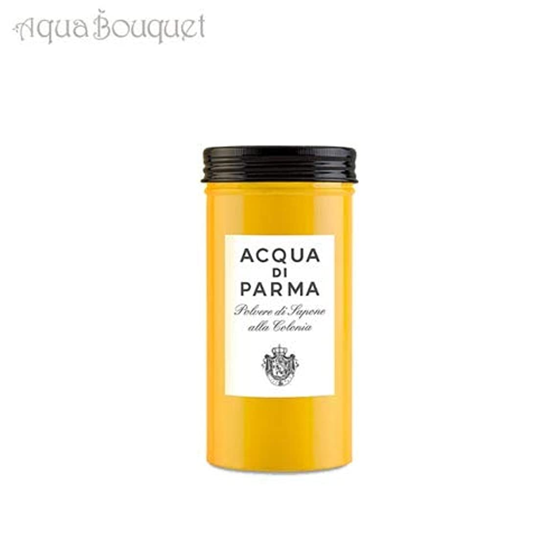 塊バレーボールオーストラリア人アクア ディ パルマ コロニア パウダーソープ 70g ACQUA DI PARMA COLONIA POWDER SOAP [0422] [並行輸入品]