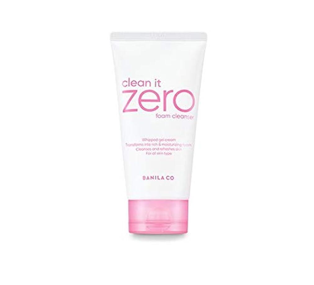 満足ジョブ優雅なbanilaco クリーンイットゼロフォームクレンザー/Clean It Zero Foam Cleanser 150ml [並行輸入品]