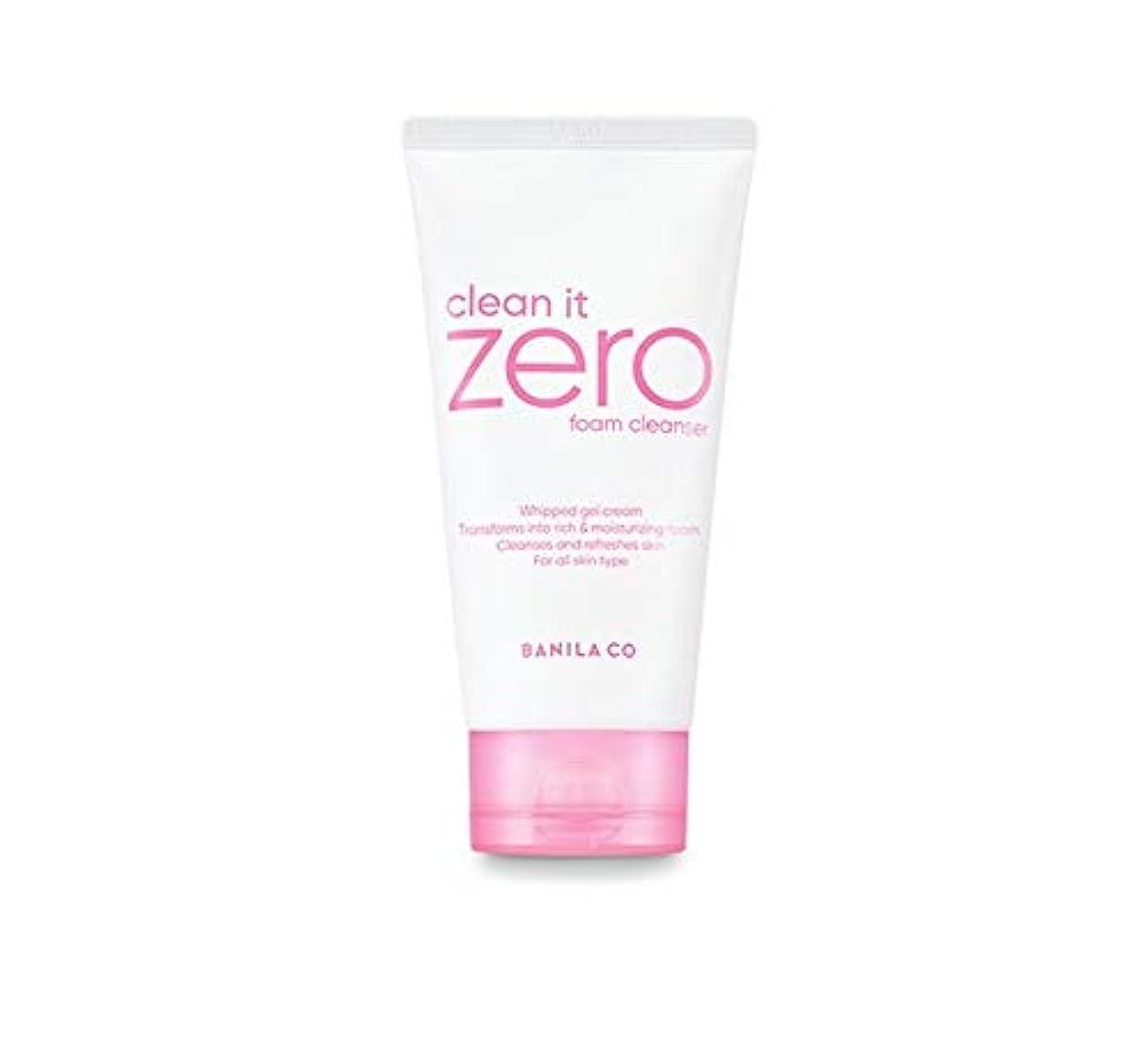 レーザ近所の化石banilaco クリーンイットゼロフォームクレンザー/Clean It Zero Foam Cleanser 150ml [並行輸入品]