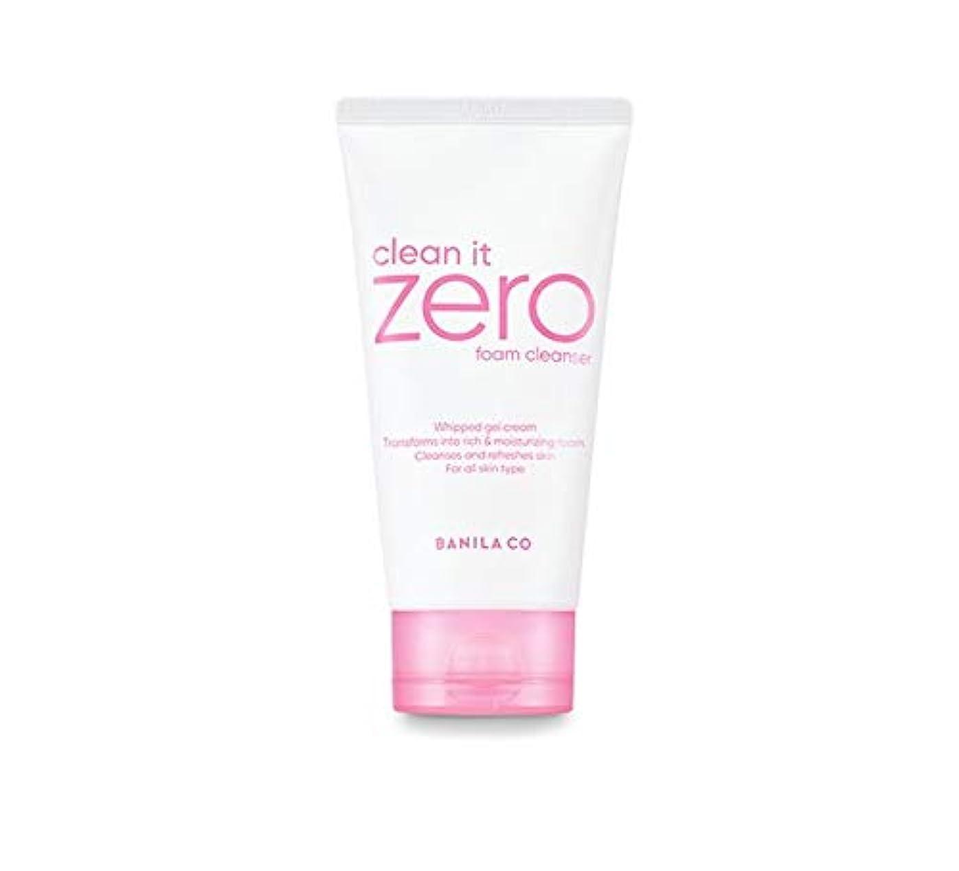 記者詐欺師アルコーブbanilaco クリーンイットゼロフォームクレンザー/Clean It Zero Foam Cleanser 150ml [並行輸入品]