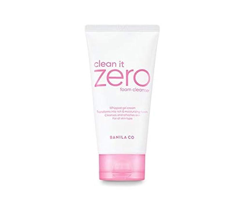 減る一節退院banilaco クリーンイットゼロフォームクレンザー/Clean It Zero Foam Cleanser 150ml [並行輸入品]