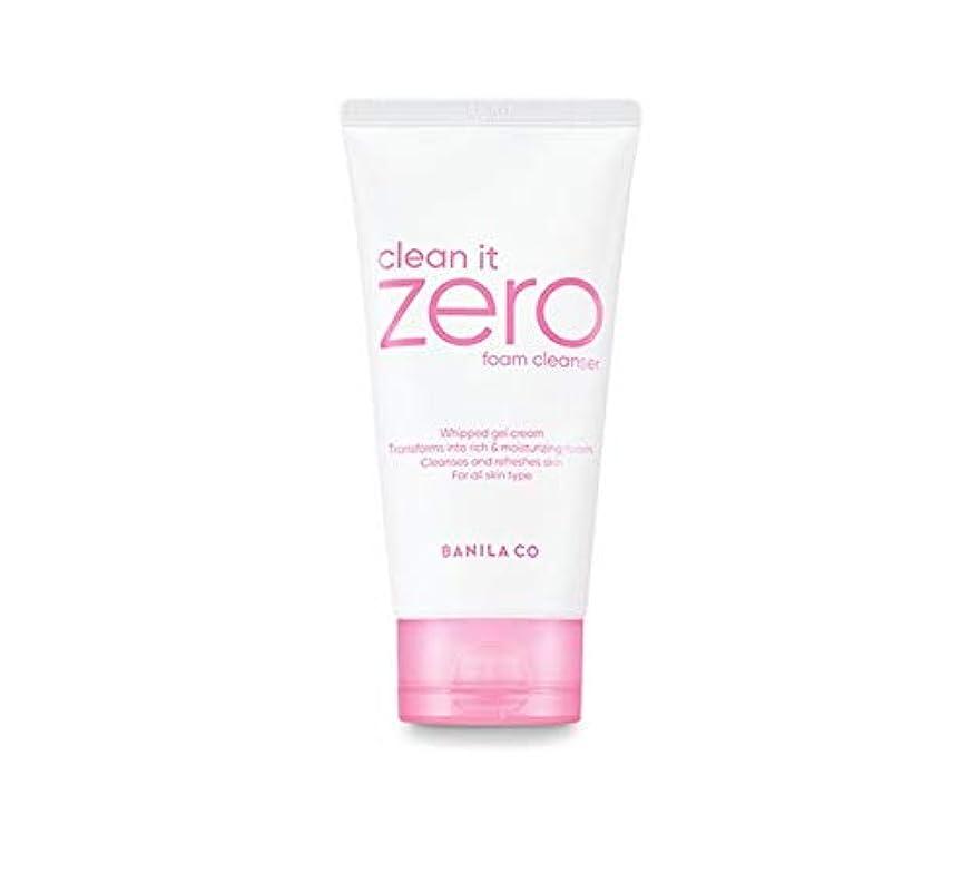 解き明かす福祉ことわざbanilaco クリーンイットゼロフォームクレンザー/Clean It Zero Foam Cleanser 150ml [並行輸入品]