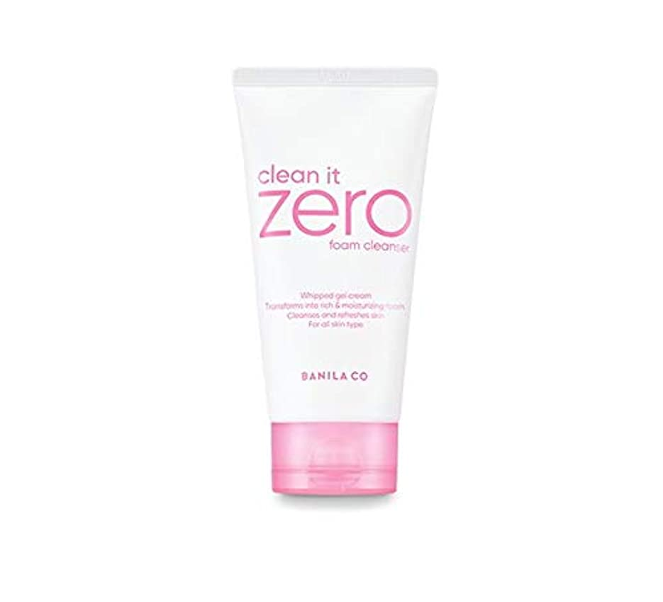 変数輝くおなかがすいたbanilaco クリーンイットゼロフォームクレンザー/Clean It Zero Foam Cleanser 150ml [並行輸入品]