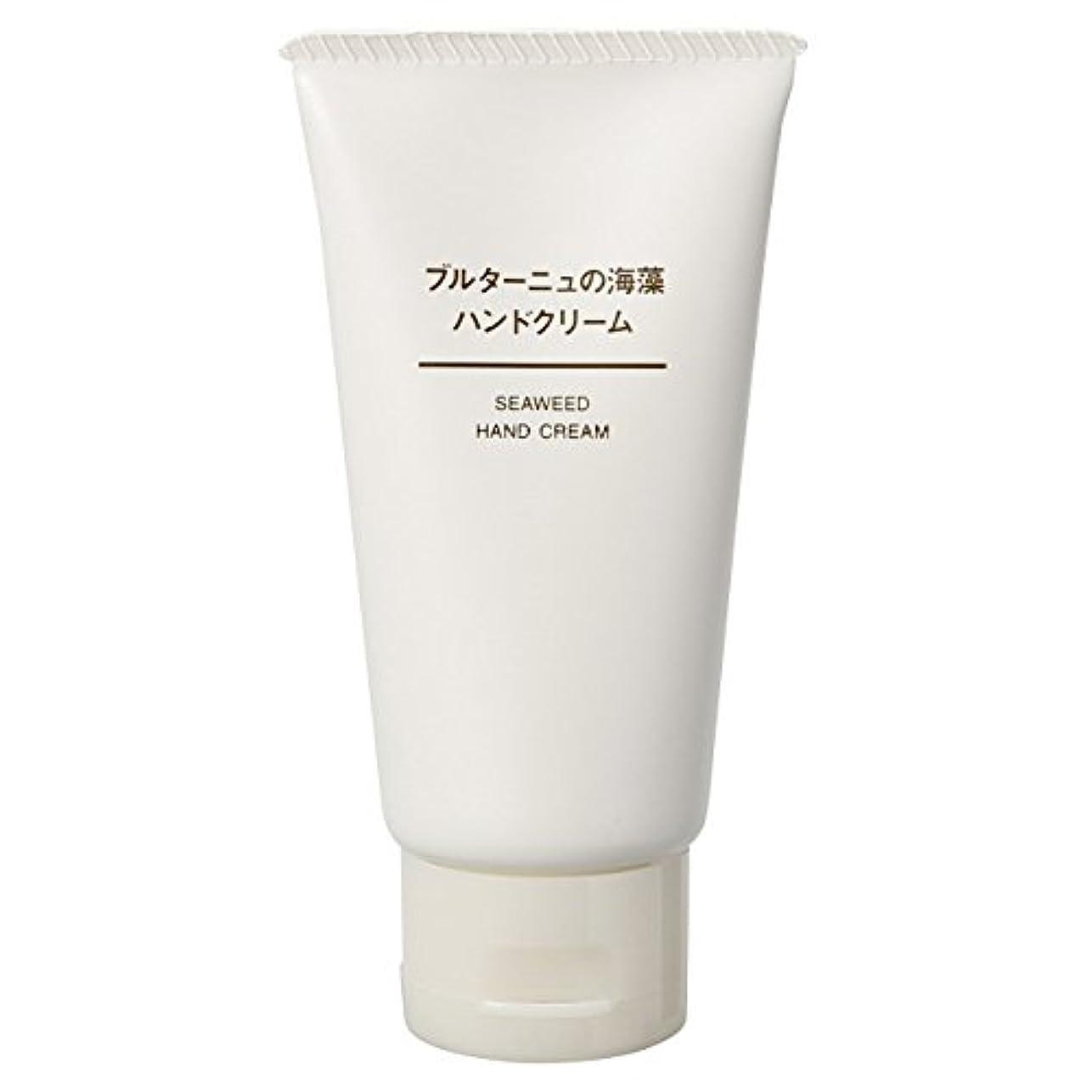 然としたグリットポール無印良品 ブルターニュの海藻 ハンドクリーム 50g 日本製