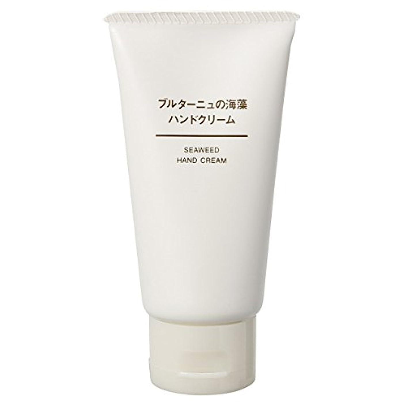 喉頭故障今後無印良品 ブルターニュの海藻 ハンドクリーム 50g 日本製