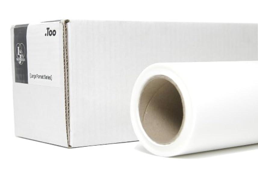 ハンサム揮発性ブリークToo インクジェットマテリアル ラージフォーマット IJML POPペーパー 914mm×20m IJR36-44PD
