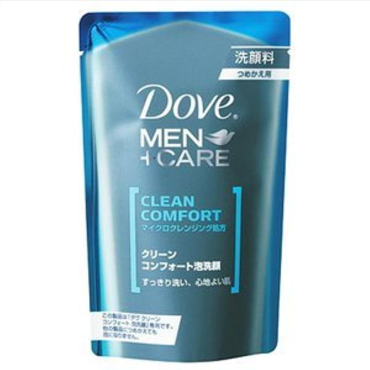 業界光沢適性ダヴCコンフォート泡洗顔替え110ML × 10個セット