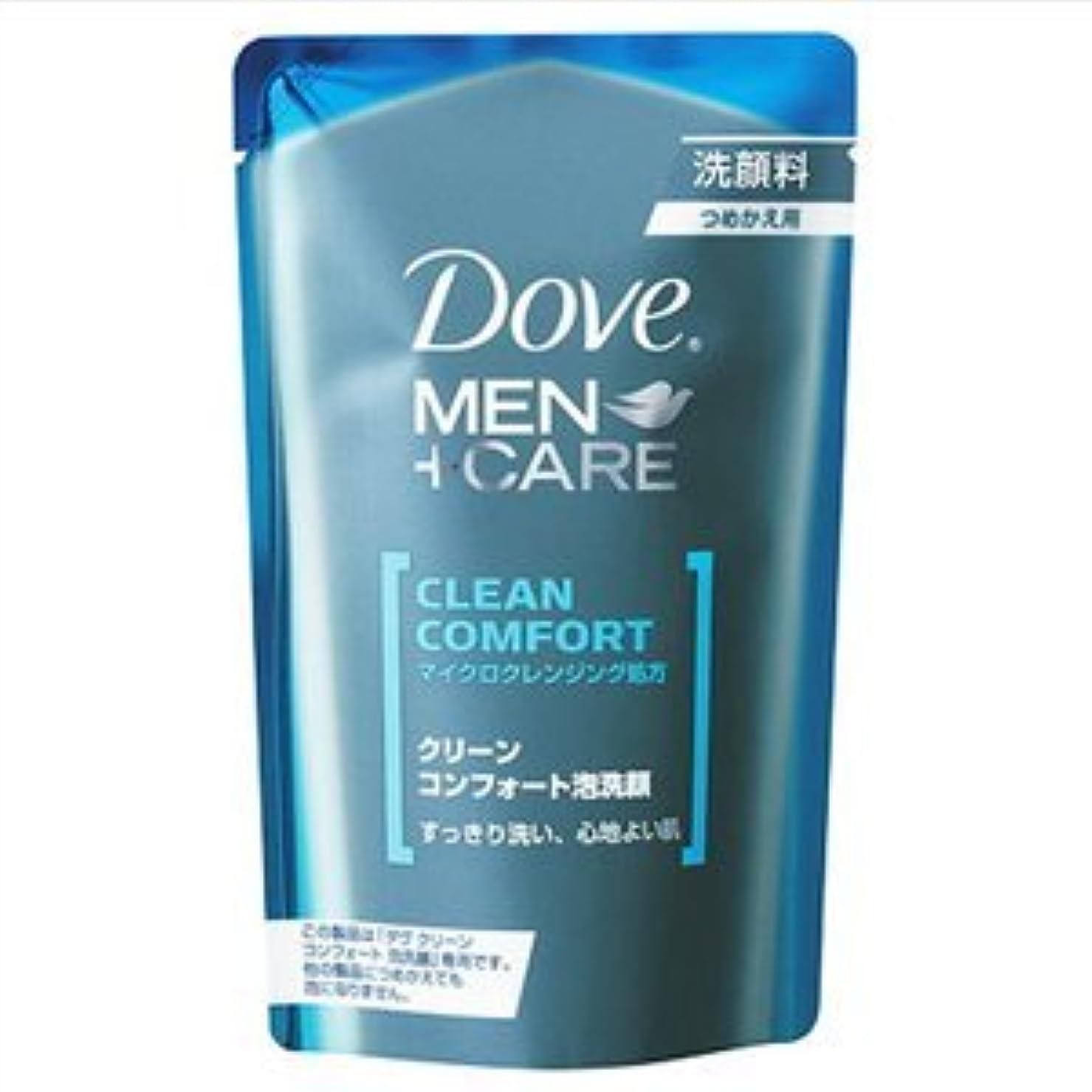 違反シーサイド前提条件ダヴCコンフォート泡洗顔替え110ML × 10個セット