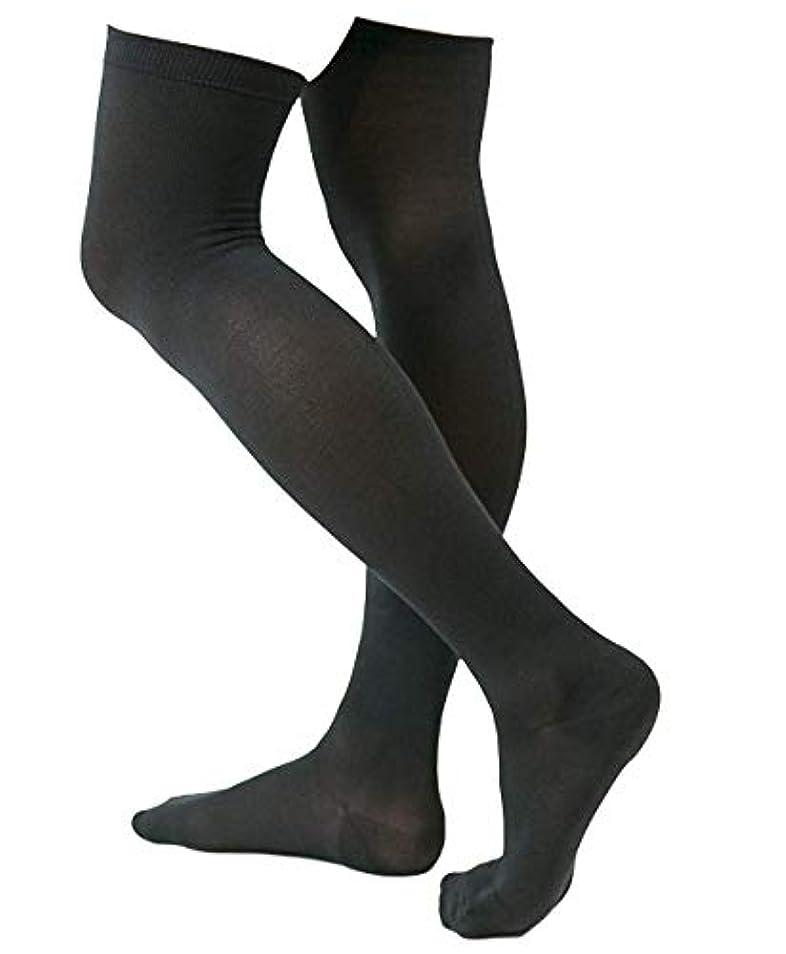 マキシム軽減摂氏度男性専用 むくみ対策 メンズ着圧ソックス あたたか素材 (ニーハイソックス/つま先までタイプ(HOT冬用))