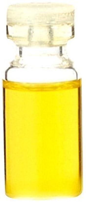 発疹コレクションエーカー生活の木 レモン 50ml
