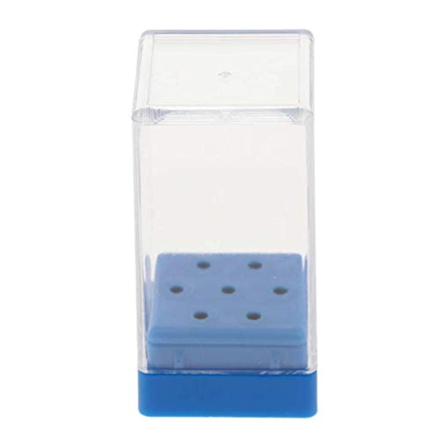 天皇ティーム承認P Prettyia ネイルドリルビットホルダー カバー付き 7穴 ネイルドリル 収納 穴あけ工具収納 ABS素材 全3色 - ブルー