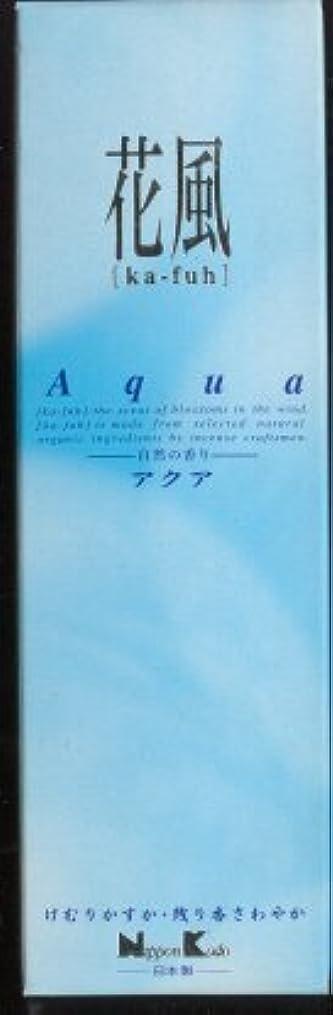 速報死の顎によると風にScents Aqua 120 Sticks – Nippon Kodo ka-fuh Less煙Incense