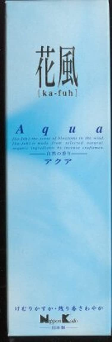 固める非公式閃光風にScents Aqua 120 Sticks – Nippon Kodo ka-fuh Less煙Incense