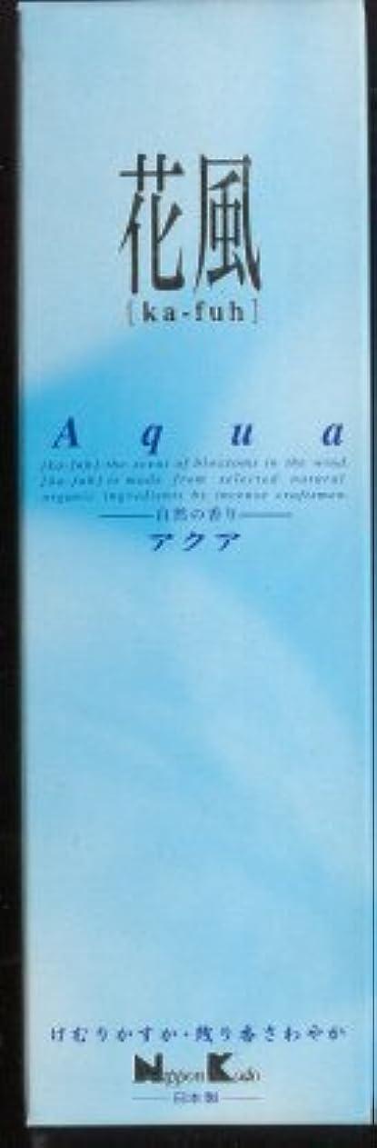 保安不振世界的に風にScents Aqua 120 Sticks – Nippon Kodo ka-fuh Less煙Incense