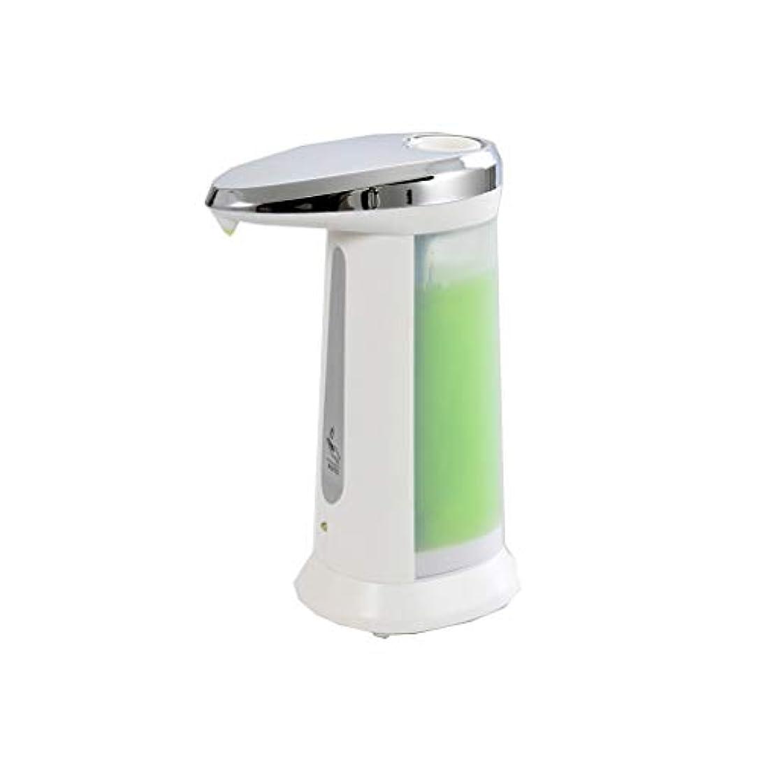 湿地晴れイースターせっけん ソープディスペンサーソープディスペンサー自動ソープディスペンサー赤外線センサーステンレススチール家庭用石鹸/シャンプー/ローションシャワー 新しい