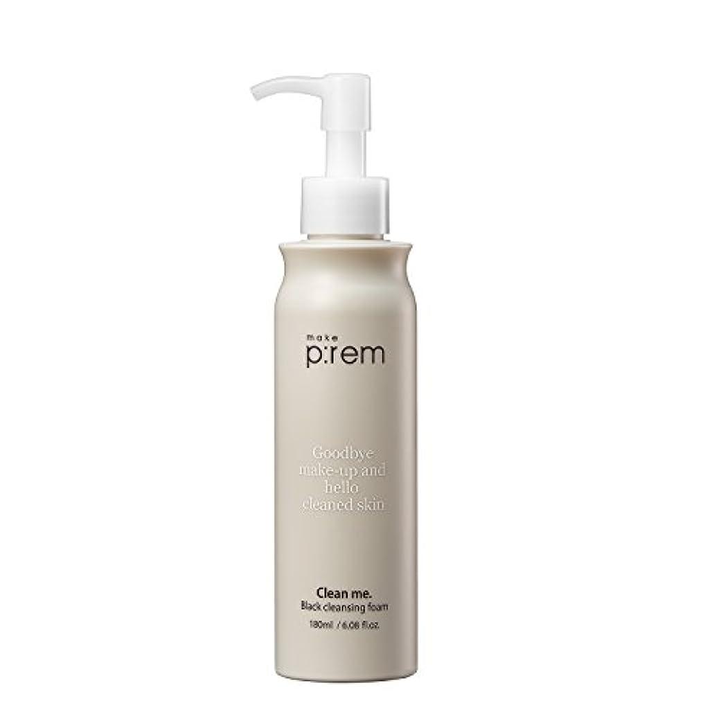 ホットアイスクリーム島[MAKE P:REM] clean me. 黒 クレンジング?フォーム 180ml black cleansing foam / 韓国製 . 韓国直送品