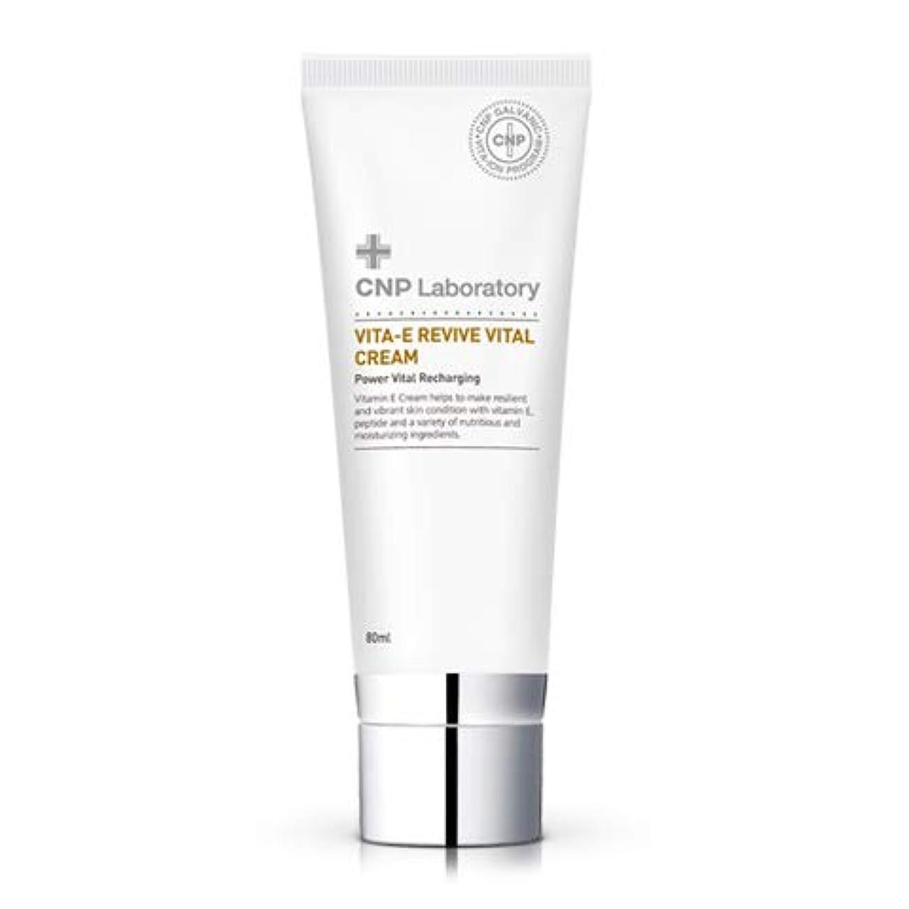 ディスク二層科学CNP Laboratory Vita - Eリバイブバイタルクリーム/Vita - E Revive Vital Cream 80ml [並行輸入品]